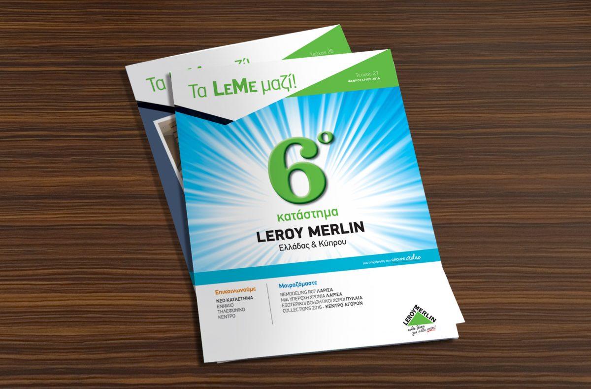 Leroy merlin u2013 obs print advertising u2013 creative solutions