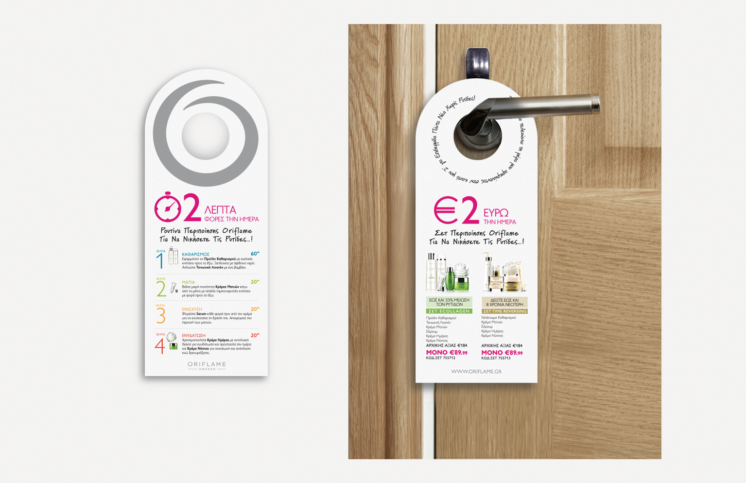 OEIFLAME  door-handle – obs print advertising – creative solutions ab97791e0b0